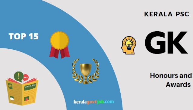 Kerala PSC GK Capsule | List of Honours and Awards for Objective Questions and Answers 2021 | General Knowledge  Quiz | GK  Notes For PSC & UPSC Competitive Exams