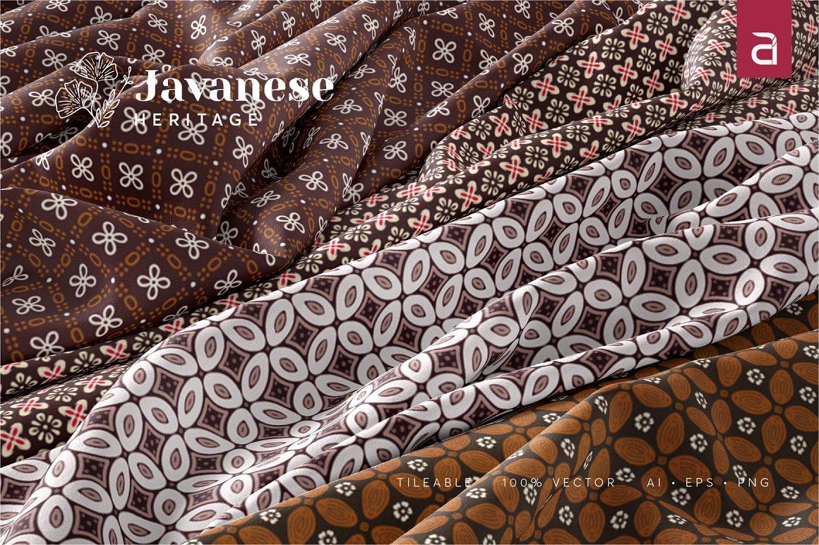 Javanese Heritage Seamless