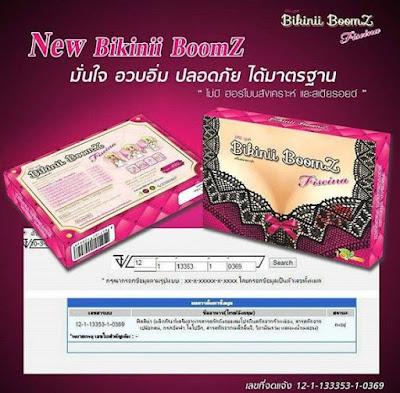 Supplemen Bikinii Boomz Fiscina 100% original Thailand Sudah Terdaftar di FDA