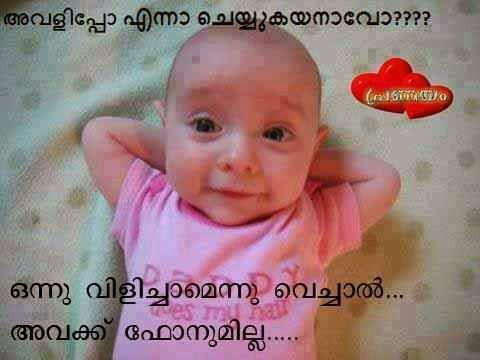 Mphoto cover cute babies photos with love quotations malayalam malayalam renew kids photos wallpapers hd cute babies photos with love quotations malayalam beautiful very beautiful cute babies photos with love thecheapjerseys Gallery