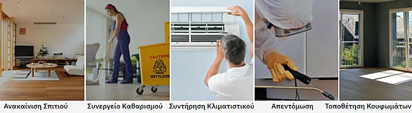 Εξειδικευμένοι-Επαγγελματίες-για-τις-Εργασίες-που-Χρειάζεσαι-Douleutaras-1