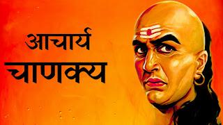 आचार्य चाणक्य,  चाणक्य, Chanakya, Chanakya image, chanlaya original image, chanakya photo, Chanakya original photo,