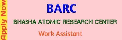 BARC Recruitment 2019 Job News Assam 2019 India Vacancies । Govt Job Of Assam
