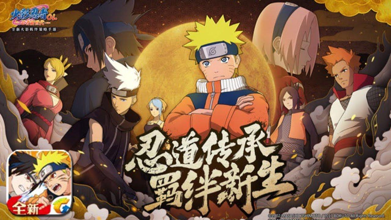 Naruto Online Mobile