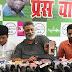 पप्पू यादव ने पूर्व मंत्री राजीव प्रताप रूडी पर जान से मारने की धमकी देने का लगाया आरोप