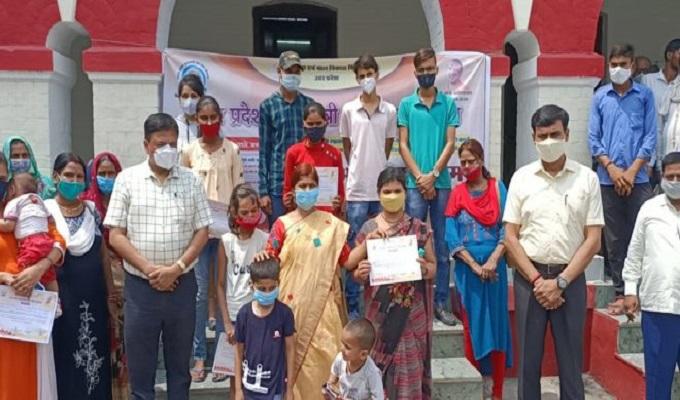 मुख्यमंत्री बाल सेवा योजना: DM और विधायक ने 18 निराश्रित बच्चो को बांटा स्वीकृति प्रमाण पत्र