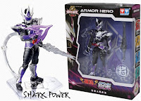 https://1.bp.blogspot.com/-jJsMTYjKe_0/V4nZM7jmCvI/AAAAAAAAIGY/NLb8H9Hm1eMT4GumAMTZXlvQvdGFfl9JwCLcB/s1600/armor_hero_figuarts_shark_power.jpg