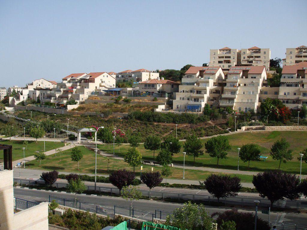 Beit Hebrew: Emes Ve-Emunah: Bye Bye Bet Shemesh