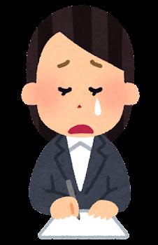 紙に何かを書く会社員のイラスト(泣いた顔・女性)