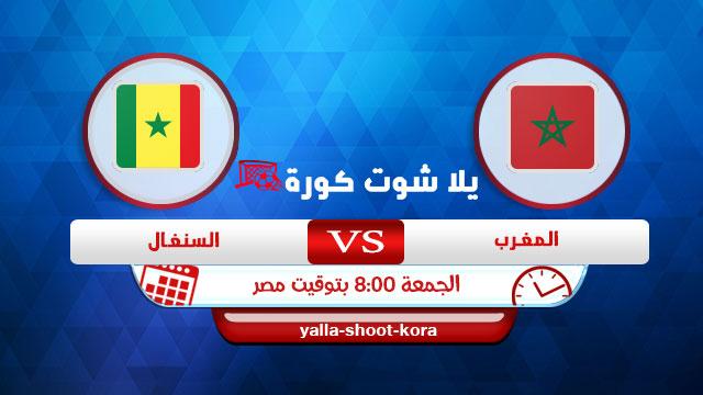 morocco-vs-senegal