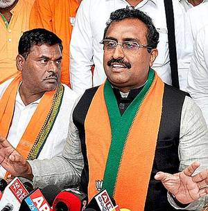 need-a-stronger-opposition-this-time-ram-madhav