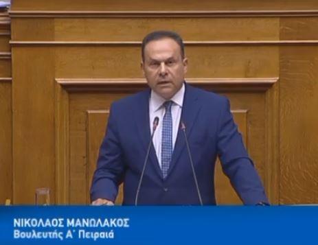 """Νίκος Μανωλάκος: """"Προβλήματα σε προσωπικό και εγκαταστάσεις- υλικό στην Αστυνομική Διεύθυνση Πειραιά"""""""