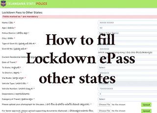 'ePass-apply-online'