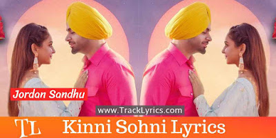 kinni-sohni-song-lyrics