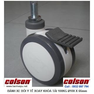 Bánh xe đẩy y tế Colson Mỹ cho máy siêu âm phi 100 | CPT-4854-85BRK4 www.banhxepu.net