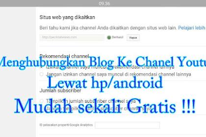 Cara Menambahkan Situs/Blog Sendiri di Youtube Lewat Hp/Android