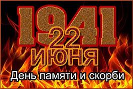 https://novichokprosto-biblioblog.blogspot.com/2018/06/blog-post_22.html