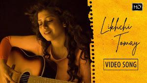 Likhchi Tomay Lyrics (লিখছি তোমায়) Saswati Bhattacharjee