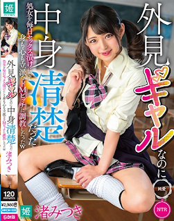 MKON-028 A Virgin Who Was A Neat Girl But Was Neat Inside Was Soaked In Sex Every Day, And She Trained In A De M Bitch With A Beautiful Body And Mind W Nagisa Mitsuki