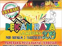 Catat..!!! Ini Dia Daftar Lomba di Pekan Raya Lampung 2019