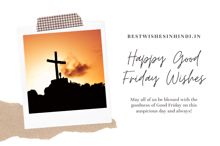 Happy Good Friday Images, Wishes, Messages and Quotes, happy good friday images, happy good friday wishes