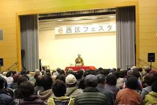 三遊亭楽春講演会「笑って健康講演会、長寿の落語」の風景。