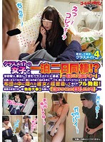 GDHH-114 クラスメイトの女子と一泊
