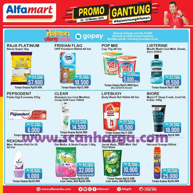 Katalog Alfamart Promo Payday Terbaru 25 - 31 Oktober 2019