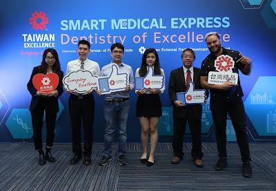 Taiwan Excellence Awar