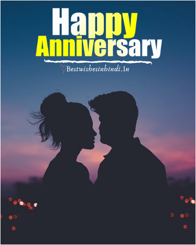 marriage anniversary cards images, marriage anniversary wishes photos, happy anniversary images for whatsapp