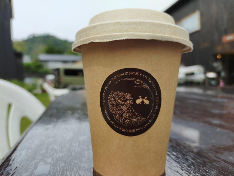高麗人参入りはちみつコーヒー