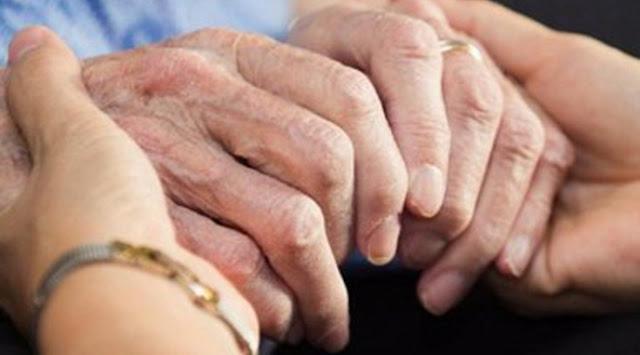 Ζητείται κυρία για φύλαξη ηλικιωμένων στο Ανυφί Αργολίδας