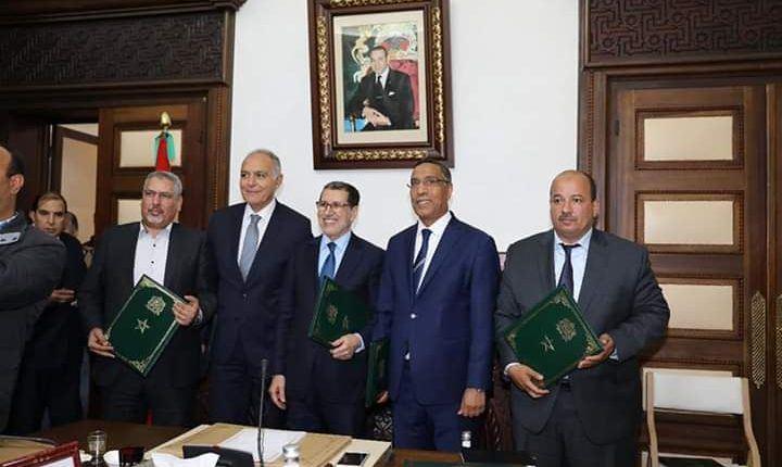 الاقتطاع من اجور الموظفين لصالح صندوق كورونا يجمع العثماني و النقابات