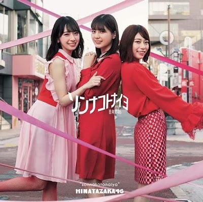 Cover and tracklist Hinatazaka46 Sonna Koto Nai yo