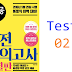 Listening TOEIC Test Special Edition - Test 02