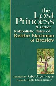Book cover from Rabbi Aryeh Kaplan translation