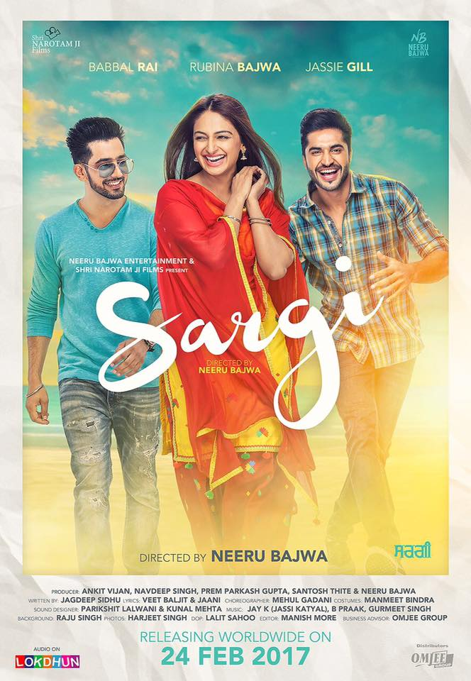 Sargi Punjabi Movie First look Poster wiki. First look Poster Of New Punjabi Movie 'Sargi' on top 10 bhojpuri