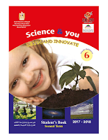 Science & You - 6 Primary - 2 Term - Student's Book