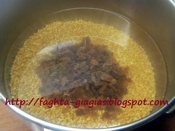 Βάρβαρα ή Βαρβάρα - Τα φαγητά της γιαγιάς