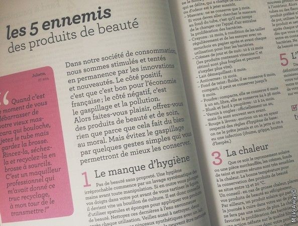 Les 5 ennemis des produits de beauté Ma To Do List Beauté éditions Marabout