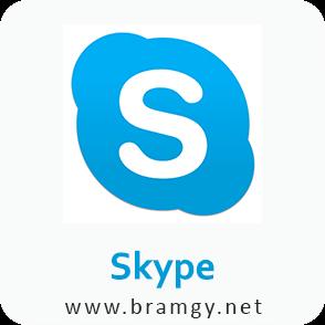 تحميل برنامج سكايب للكمبيوتر والموبايل