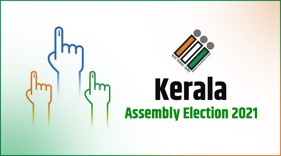 Kerala Assembly election 2021