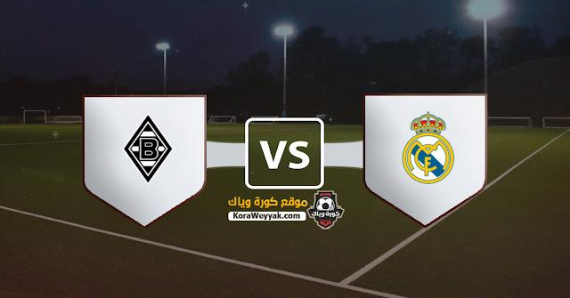 نتيجة مباراة ريال مدريد وبوروسيا مونشنغلادباخ اليوم الاربعاء 9 ديسمبر 2020 في دوري أبطال أوروبا