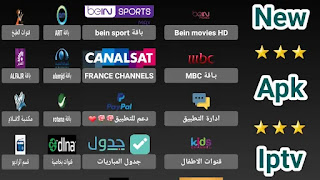 تطبيق Forja Tv لمشاهدة القنوات الفضائية المشفرة مجانا
