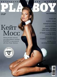 Revista Playboy Rusia-Enero 2014 PDF Digital
