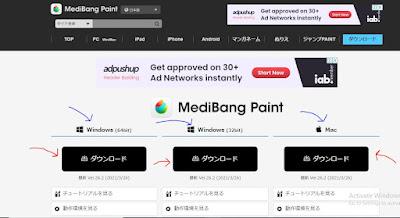 Cara Install Medibang Paint Pro di Laptop/PC Gratis