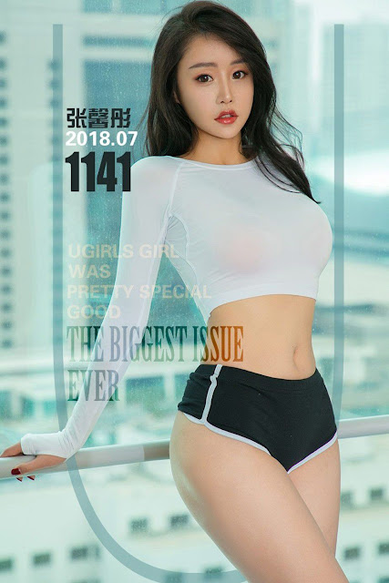 Hot and sexy big boobs photos of beautiful busty asian hottie chick Chinese pretty model Zhang Xin Tong photo highlights on Pinays Finest sexy nude photo collection site.