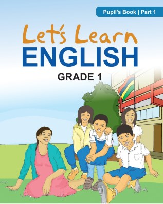 Grade 1 English - 1st Term Sittukkal - MHM.Sajeer