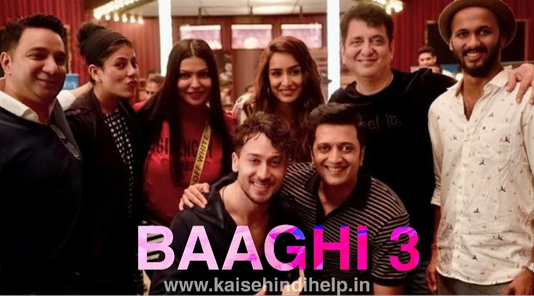 (2020) Baaghi 3 Full Movie Download