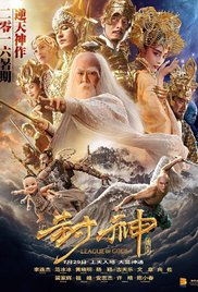Film League of Gods (2016) HD Full Movie